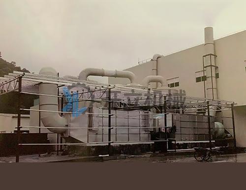 三酸废气处理系统
