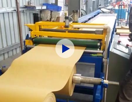 自动切纸机视频
